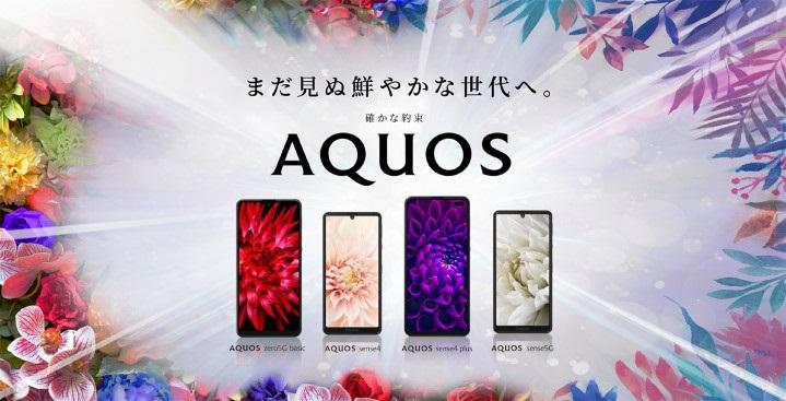 iPhone 12 Pro Max曝光;夏普发布四款新机