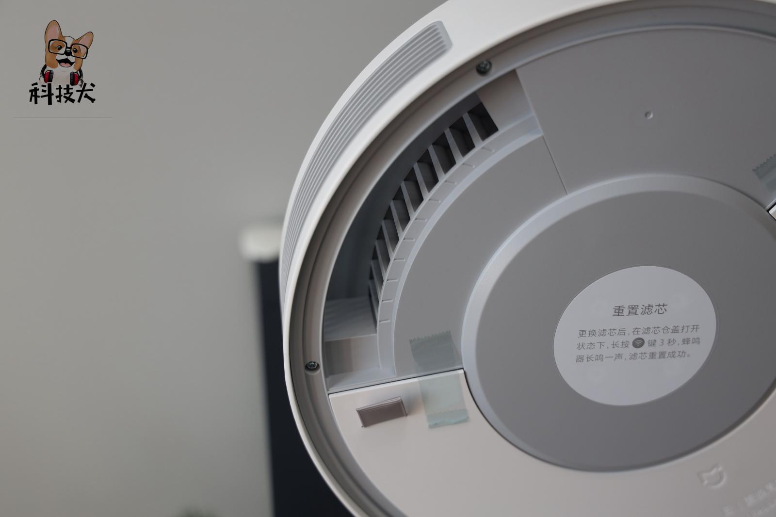 米家桌面空气净化器评测:精准净化个人呼吸圈 抵抗季节过敏