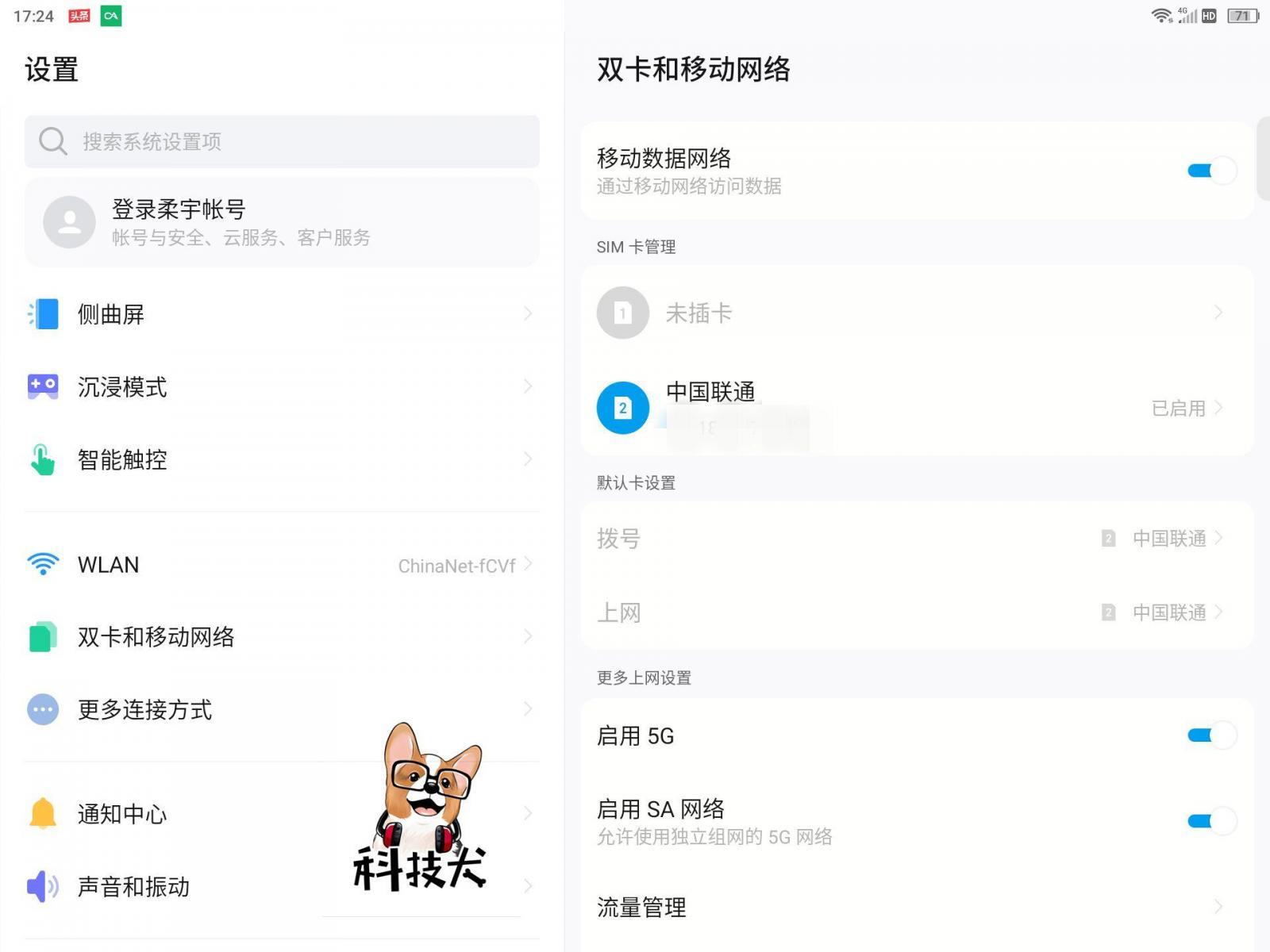 柔宇FlexPai 2评测:无缝折叠自由悬停带来全新操控体验