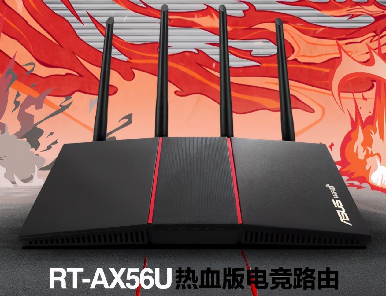 华硕Wi-Fi 6路由开卖;OPPO A93发布