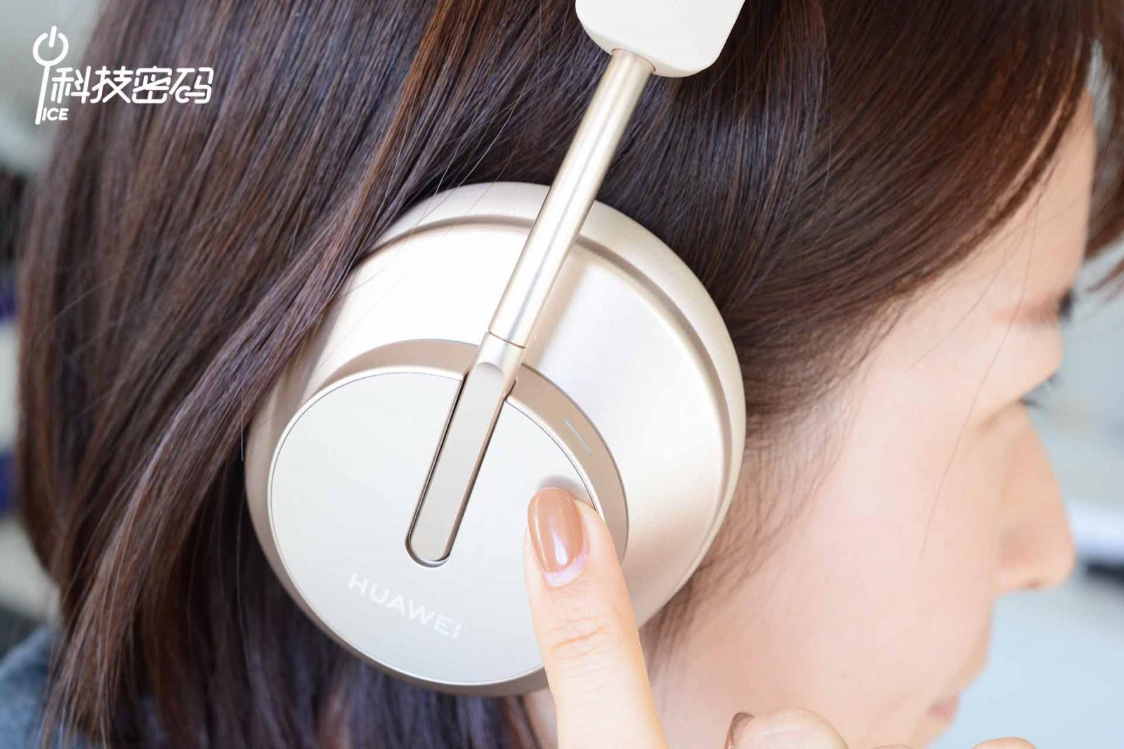 黑色典雅,金色耀眼,华为FreeBuds Studio头戴耳机图赏