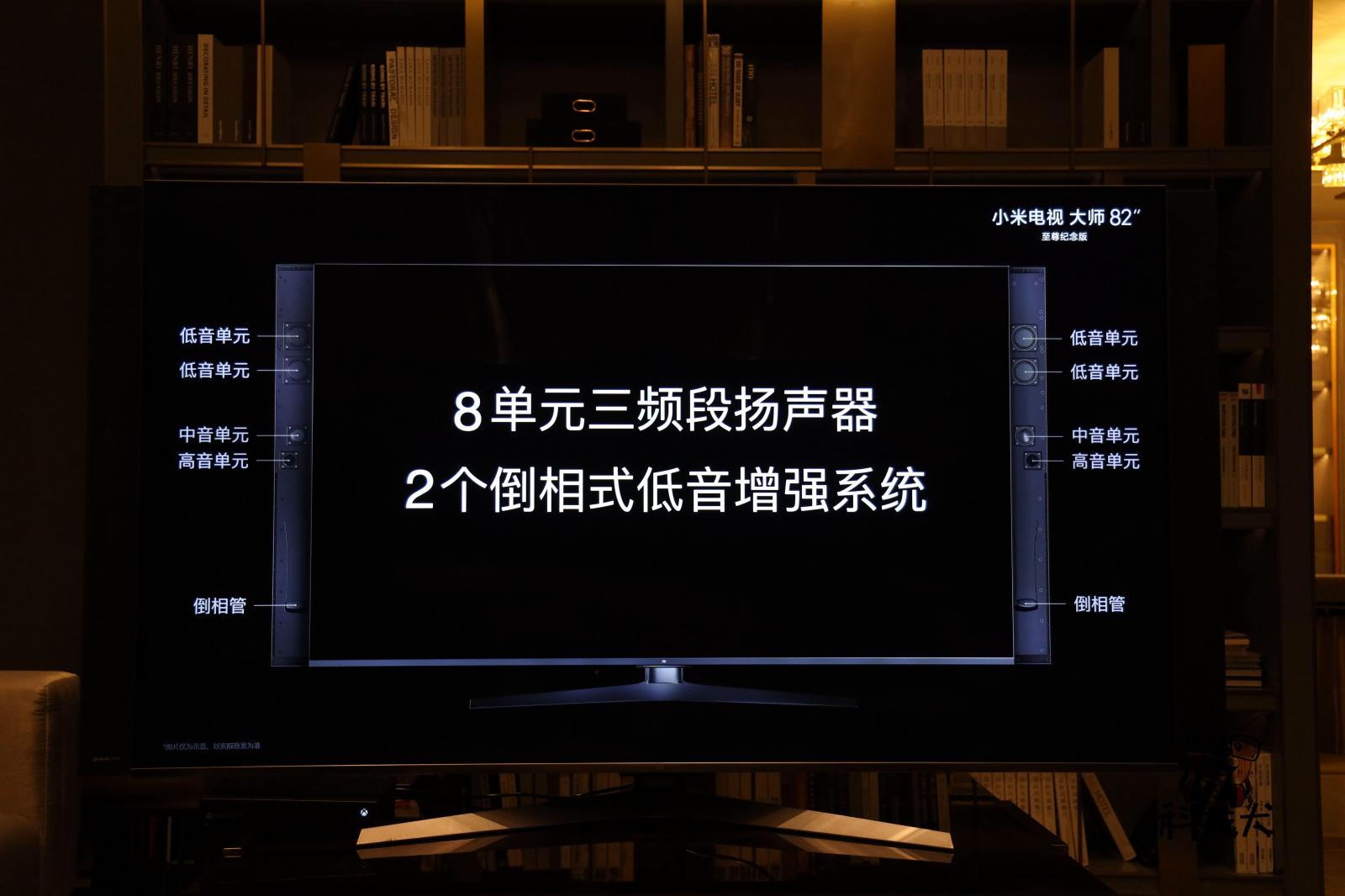 「科技犬」小米电视大师系列新品盘点:四款旗舰全面布局高端