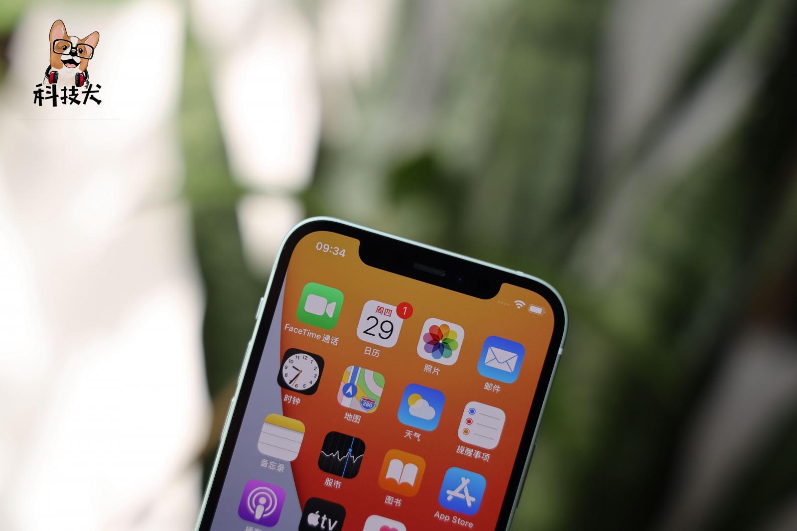 苹果iPhone 12评测:优缺点明显,果粉说真香,安卓群嘲