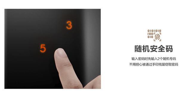 高颜值与安全兼备,三星智能锁新品SHP-P50值得入手