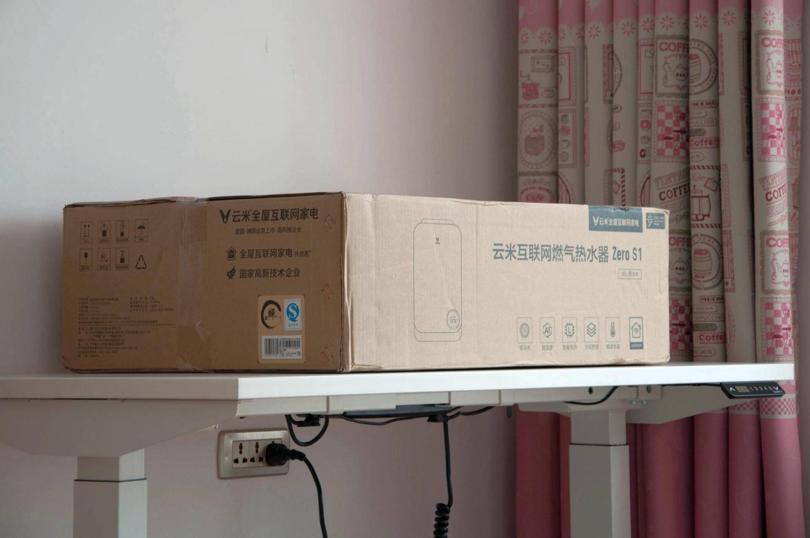 云米零冷水燃气热水器S1貂蝉:高颜值四重抑菌,16升全家够用