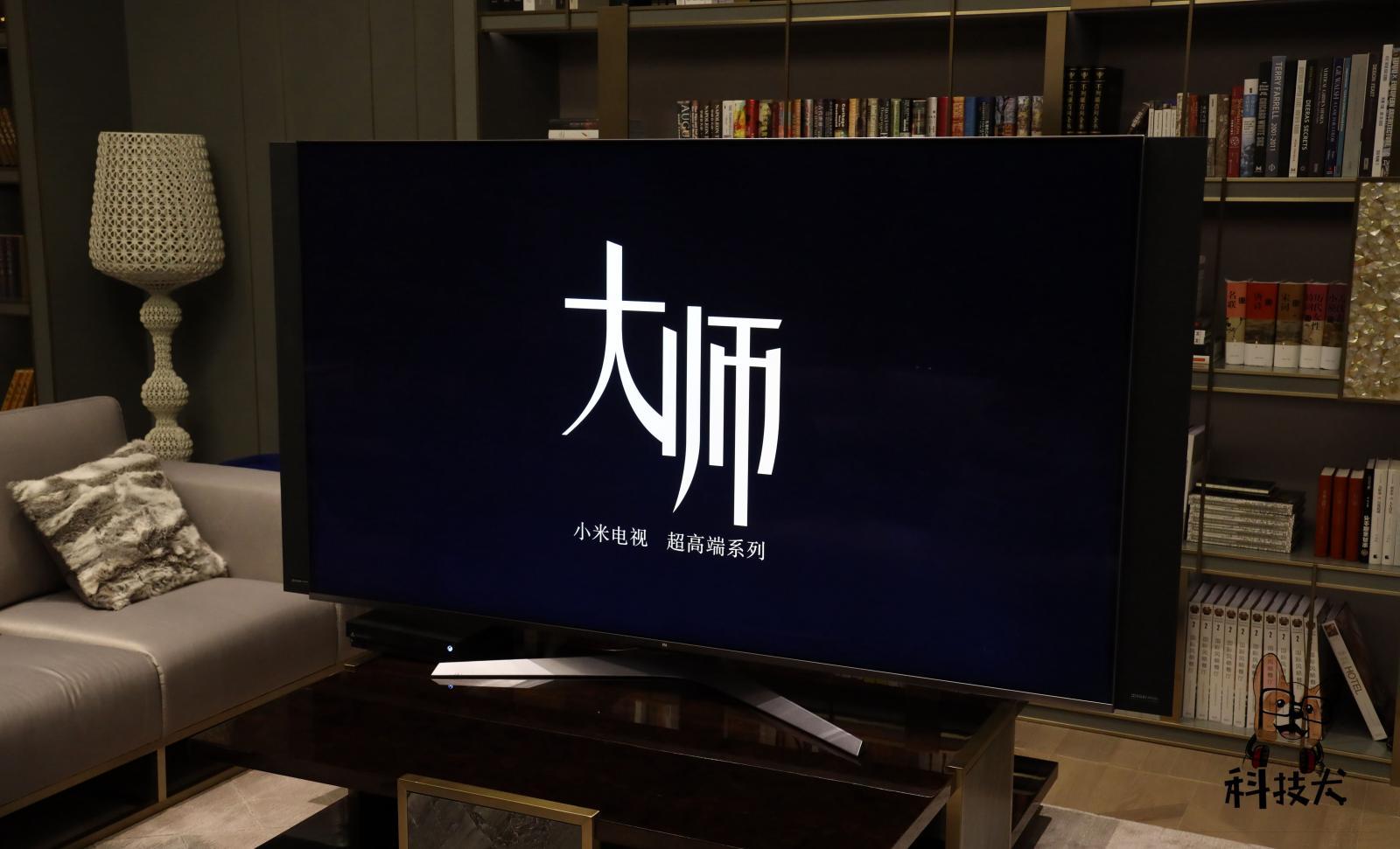"""小米电视「大师」82""""至尊纪念版评测:8K超高清时代乘势已至"""