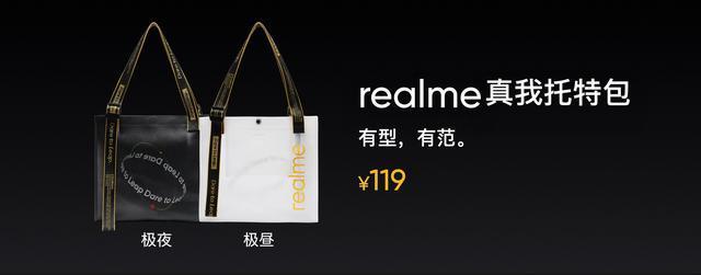 Realme X7系列正式发布:1799元和2199元起