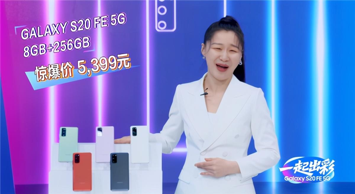 DxO致歉毫无诚意诚意;三星发布S20 FE 5G手机
