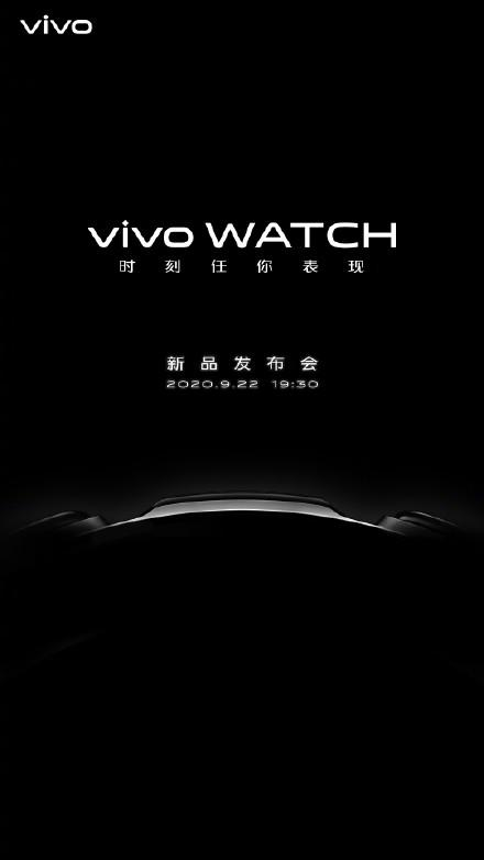 "vivo Watch官宣;海关查获270万""山寨苹果耳机"""