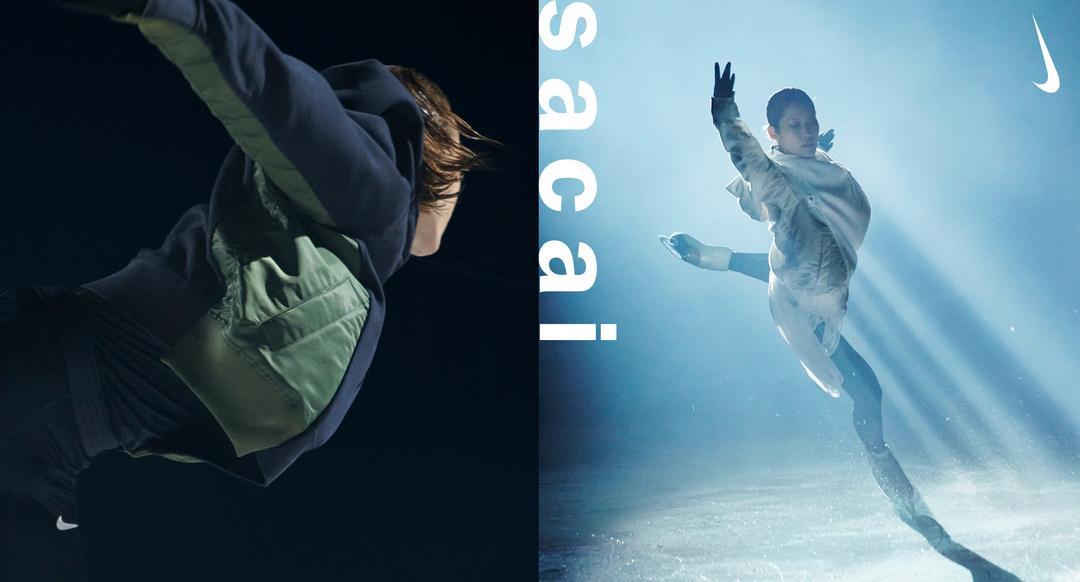 拒绝千篇一律,Nike x sacai外套系列展现运动与时尚的完美融合