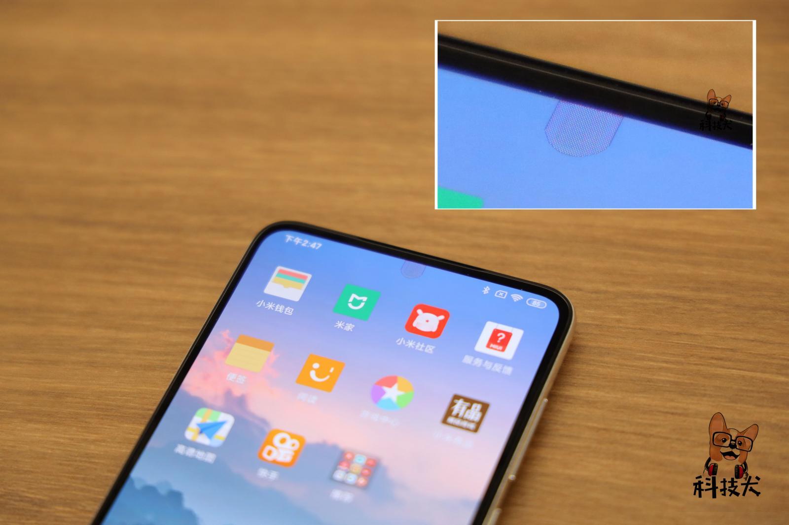 小米第三代屏下相机技术真机体验:目前全面屏手机最完美解决方案