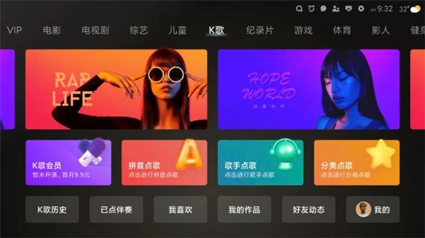 8848祥龙限量版开卖;MIUI for TV 3.0发布