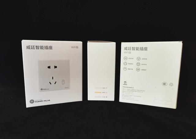 一键开关,更能远程控制,威廷智能插座提升你的用电安全