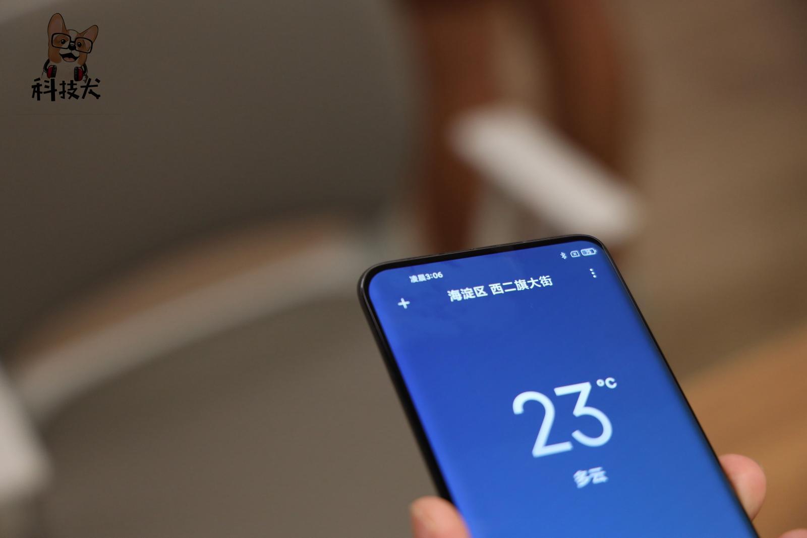 「科技犬」9月份首周新发布手机盘点:屏下相机技术成焦点