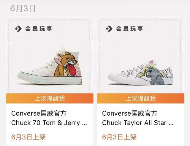匡威Converse x 兔八哥联名系列提前曝光,下周开启限量发售!