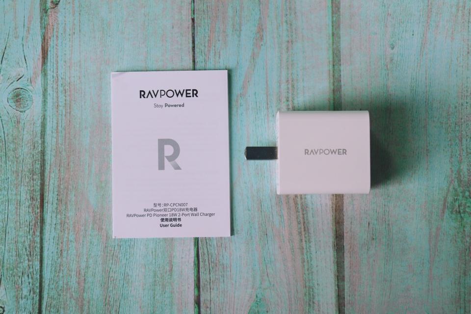 Ravpower 18W充电器:支持多协议快充,iPhone12的福音