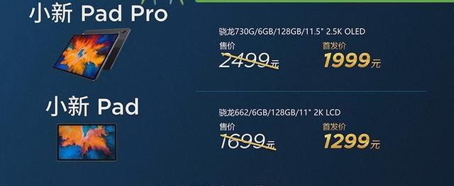 万元内高性价比新品笔记本推荐:轻薄便携、娱乐办公、十一款供选