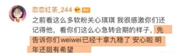 网爆小龙堡正试训EStar 而RNG或将引入WeiWei组建新阵容