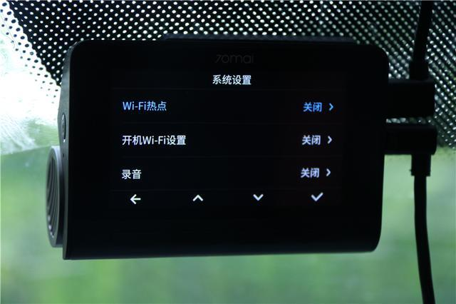 小米有品上新!前后双录4K画质,70迈A800行车记录仪体验