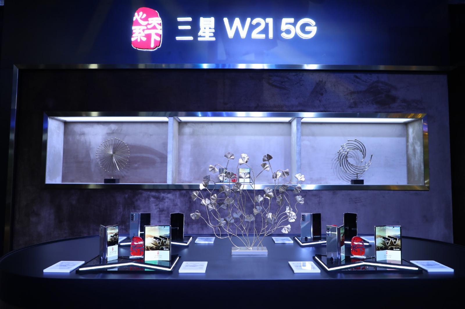 """""""心系天下""""系列续作 W21 5G 正式发布:19999元"""