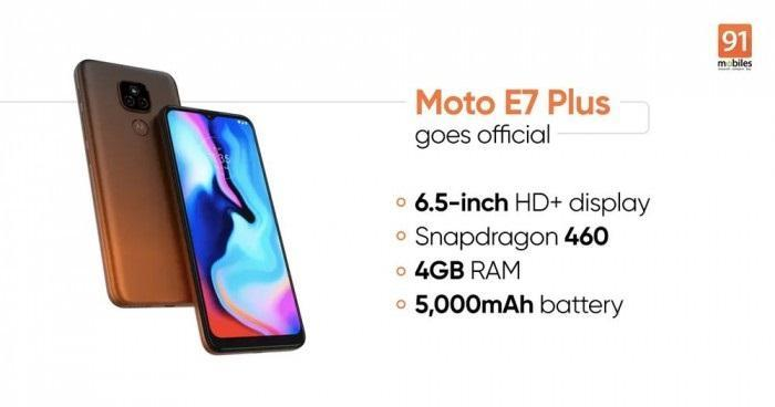 米家智能浴霸Pro发布;Moto E7 Plus发布