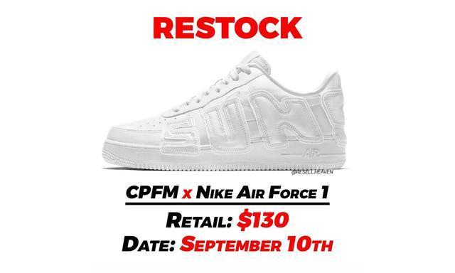 NOWRE CPFM x Nike 补货将开启