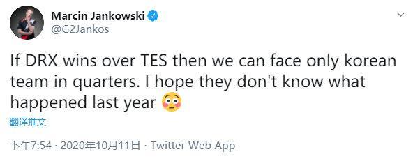TES爆冷不敌FLY 赛后G2老板乐观发推:TES这是想要避开G2