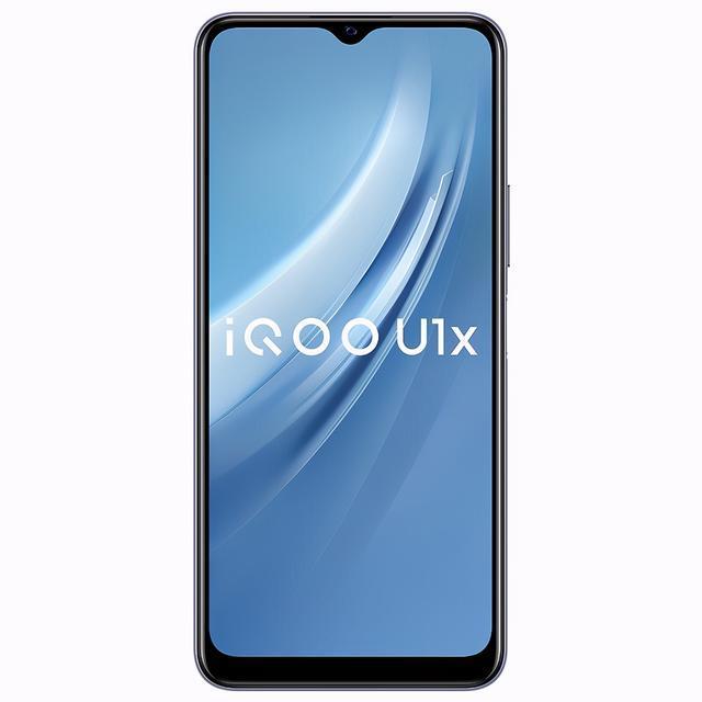 iQOO U1x 4G手机开卖;米家智能开关开启众筹