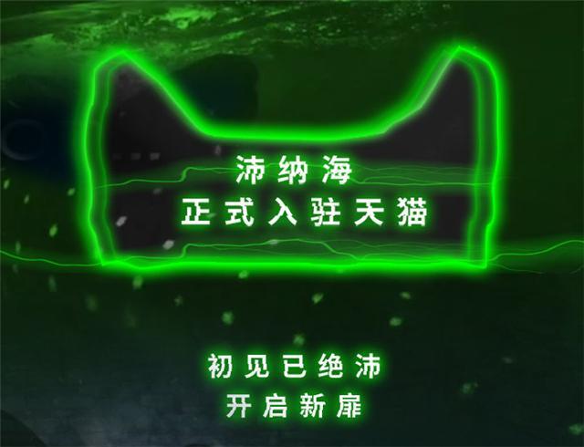 """历峰集团深度布局天猫,""""奢侈品新零售""""已成行业趋势"""