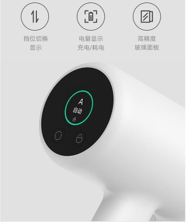 """小米推K10吸尘器,小米生态链追觅科技或成""""行业新标杆"""""""