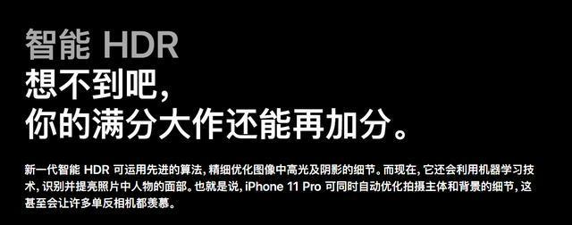 Amazfit Pop官宣;iPhone 12系列拒绝京东屏
