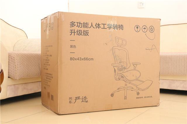 看了老罗直播,我买了这款网易严选工学椅,体验一周说说感受