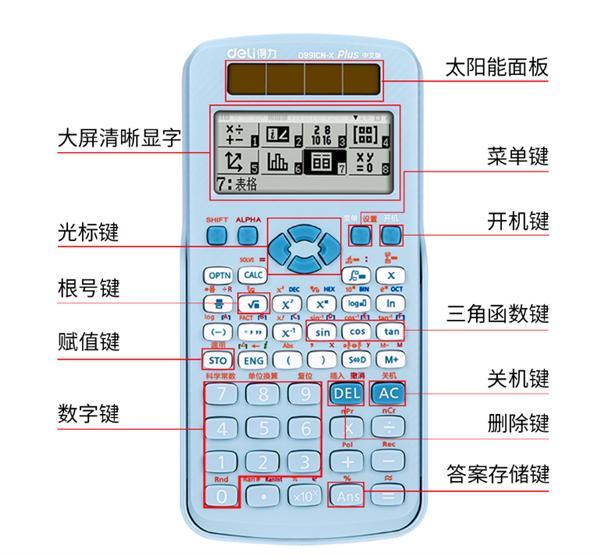 百度将发布真无线智能耳机;有品开卖69元函数计算器
