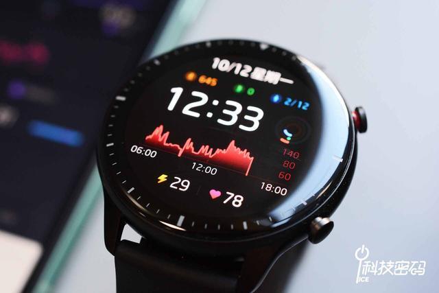 轻薄设计 丰富功能体验Amazfit GTR 2智能手表体验