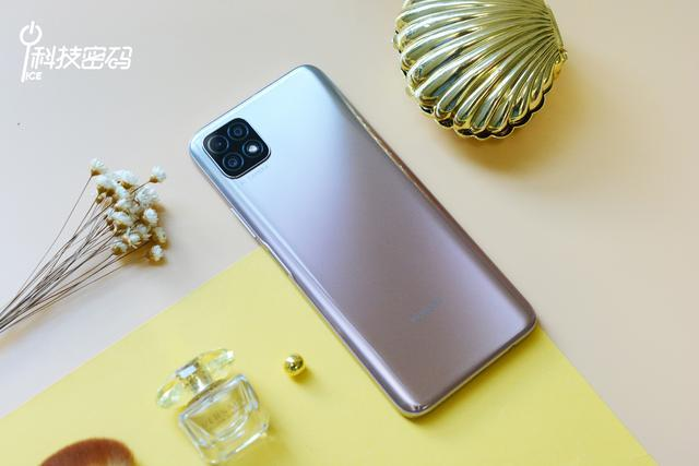 年轻人的第一款5G手机 华为畅享20 5G晨曦金图赏简评