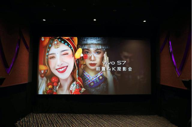 超级防抖2.0+4K超清视频 vivo S7前置拍出电影质感大片
