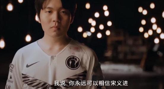 Rookie接受韩梅采访 辟谣退役传闻:我会和iG一直走下去