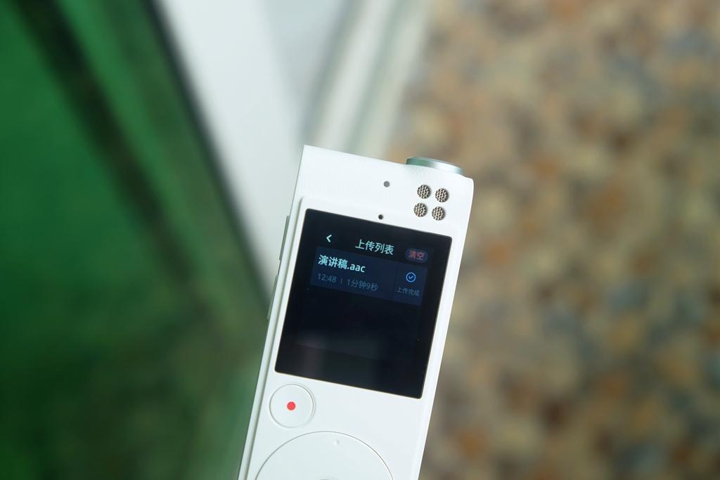 最适合入门的平价录音笔,讯飞SR101体验评测:终身免费转写