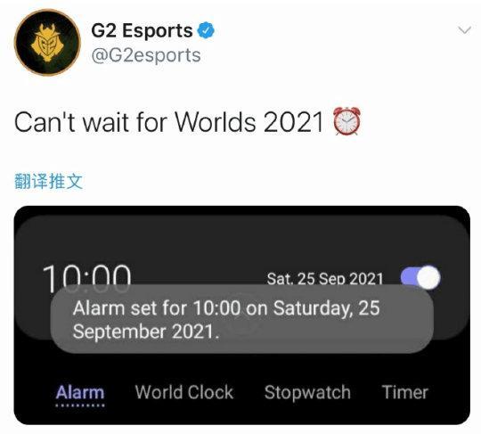 S10决赛刚刚结束 G2官推:迫不及待想到2021世界赛啦!
