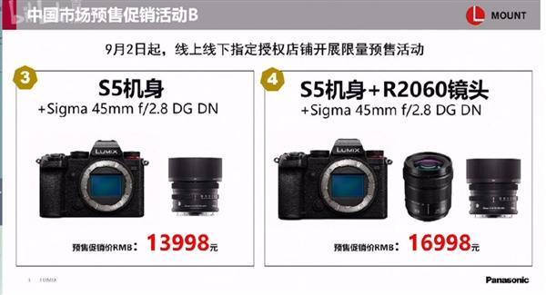 松下发布全画幅相机LUMIX S5;国行《健身环大冒险》开售