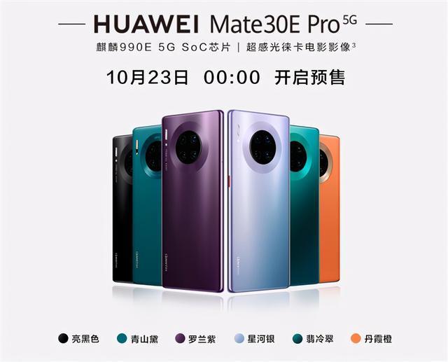 华为Mate40 Pro/WATCH GT2保时捷设计发布