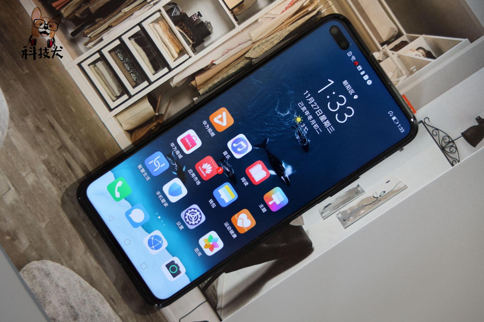 """华为或""""被迫""""出售荣耀手机业务;拯救者Y7000P冰魄白开卖"""