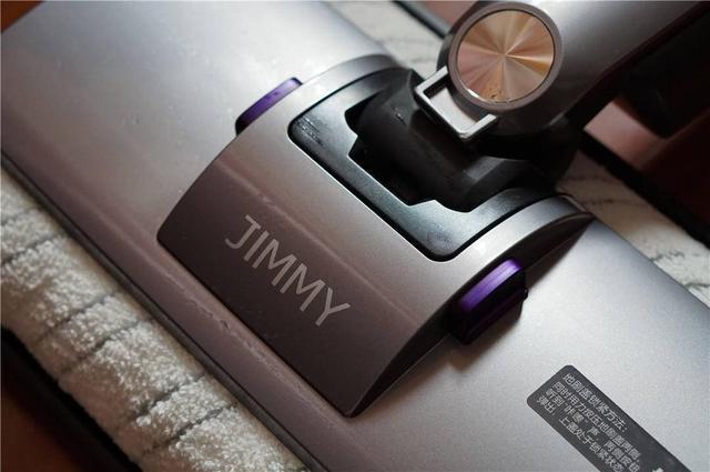 解放媳妇的双手,拖地洗地我能行,吉米一洗净W7无线洗地机评测