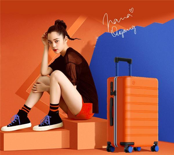 长腿女神代言华为nova7 SE; 欧阳娜娜同款旅行箱首发