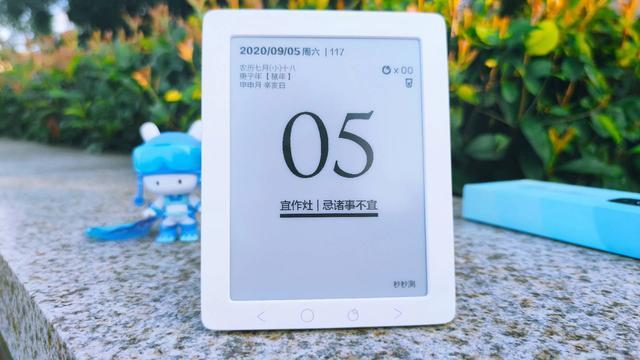 还在用纸质日历?这款智能健康日历给生活带来美好