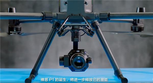 大疆禅思P1/RS 2系列发布;华为AI音箱2星云白上市