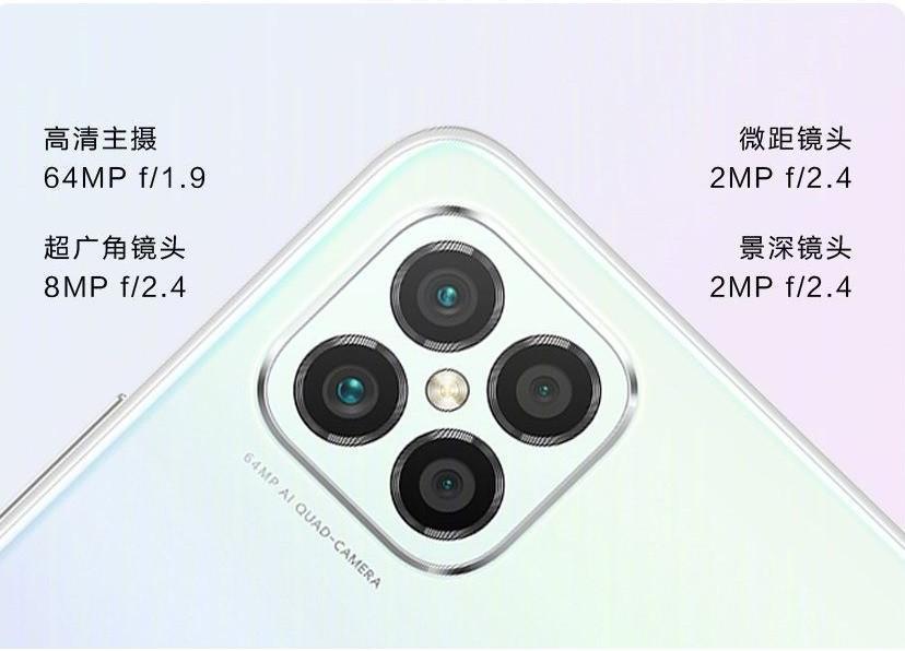 vivo S7e对比华为nova 8SE,本分大厂完美诠释