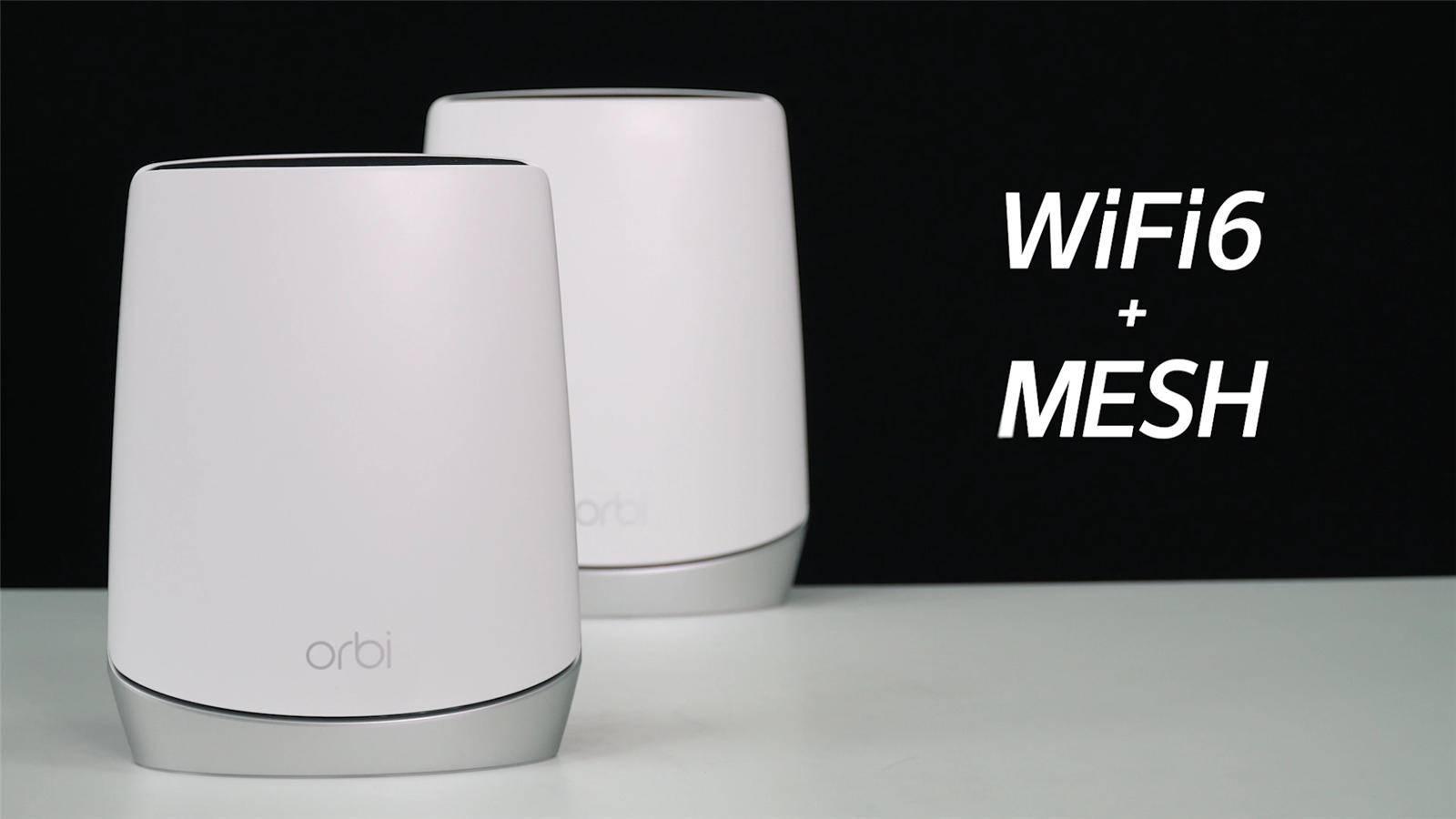 告别中继,喜迎WiFi6+MESH!网件RBK752路由器开箱评测