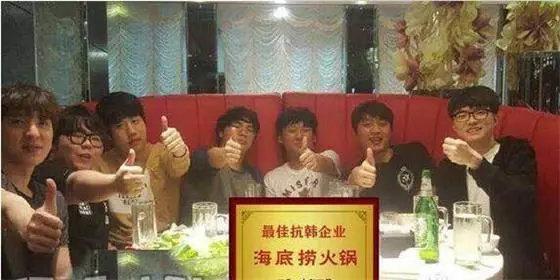 FNC吃小杨生煎成新梗,继牛肉面海底捞后又一大电竞毒食诞生!