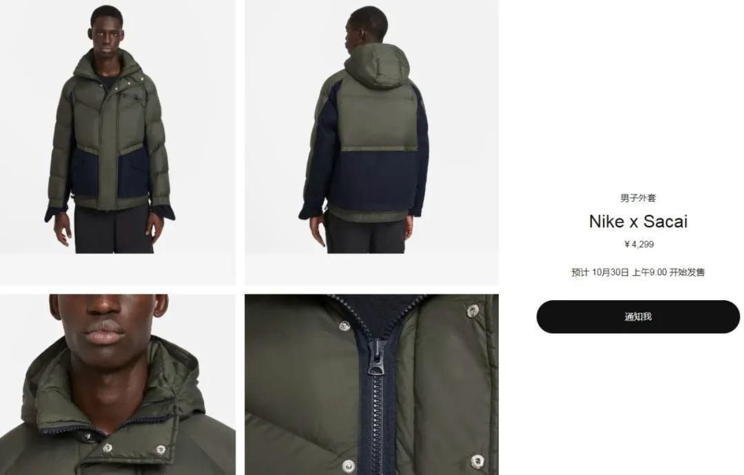 中国Snkrs上架!sacai x 耐克新联名服饰明日官网限量发售!